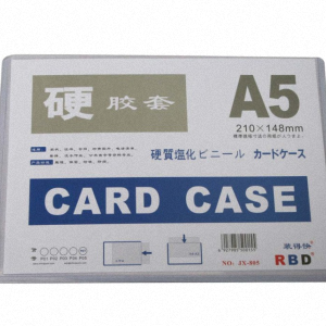 bia-card-case-a5